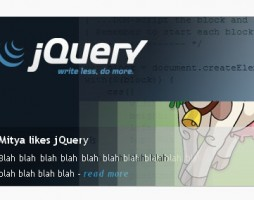 6.jquery-tutorials