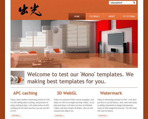 Detailed HTML5 Website Layout Coding Tutorials