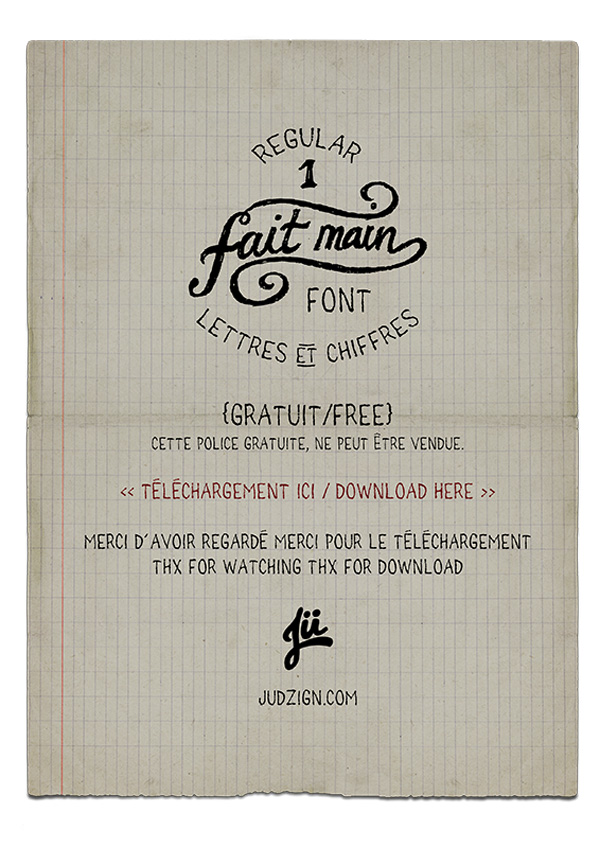 4.Free Font Of The Day  Fait Main
